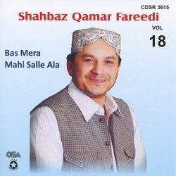 Shahbaz Qamar Fareedi - Complete Naat Collections