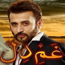 Gham-e-Dil003