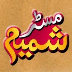Mr. Shamim 14