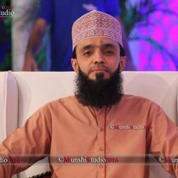 Ashfaq Ibrahim - Complete Naat Collections