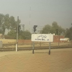Khanewal Junction Railway Station - Complete Information