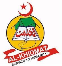 AL-KHIDMAT WELFARE SOCIETY