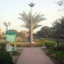 Multan Arts Council Park 1
