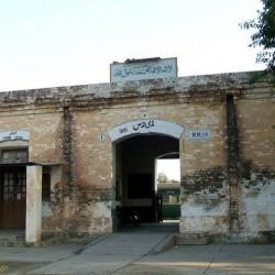 Mari Indus railway station Completed Information