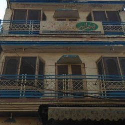 Bismillah-Hotel Building