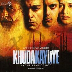 Khuda Kay Liye 2