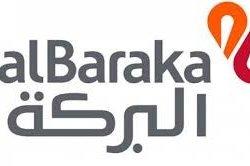Al Baraka Bank Logo