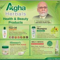Agha Herbal logo