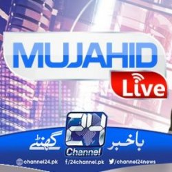 Live with Mujahid - Complete Details