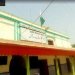 Dera Murad Jamali Railway Station - Complete Information