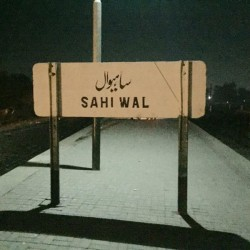 Sahiwal Railway Station - Complete Information