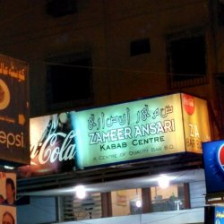 Zamir Ansari Kabab Logo