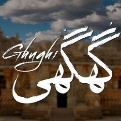 Ghughi 002