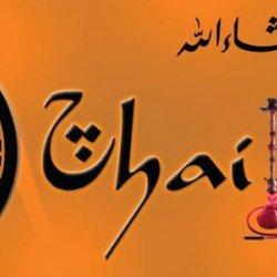 Chai Dhaba Logo