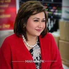 Zarqa Taimor Suharwardy