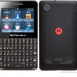 motorola ex226 front and back image 002