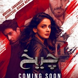 Cheekh - Full Drama Information