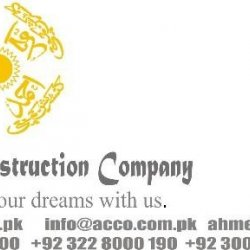 Ahmed Construction Company in Pakistan Logo