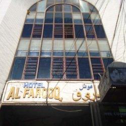 Al-Farooq Hotel Outdoor View