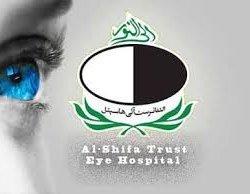 Al-Shifa Trust Eye Hospital logo