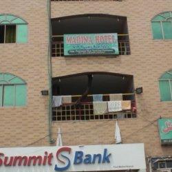 Madina Building