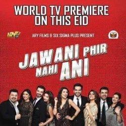 Jawani Phir Nahi Ani Logo