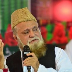 Siddique Ismail - Complete Naat Collections