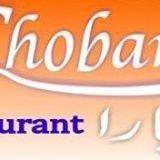 Chobara Logo