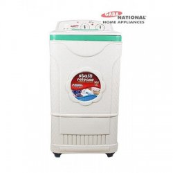 Gaba National GNW-4515 Washing Machine - Price, Review and Spec.