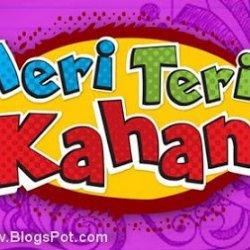 meri-teri-kahani003