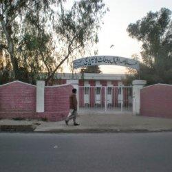 Allama Iqbal Public Library 1
