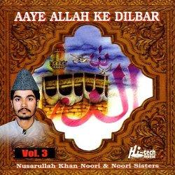 Nasrullah Khan Noori - Complete Naat Collections