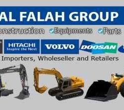 Al Falah Group Logo