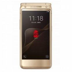 Samsung W2017 4