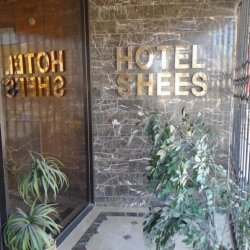 Hotel Shees Entrance
