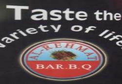 Al Rehmat BBQ Logo