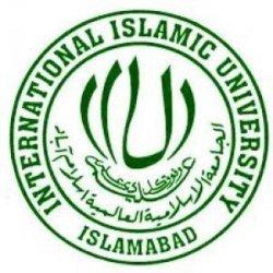 international-islamic-university