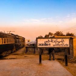 Jacobabad Junction Railway Station - Complete Information