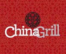 China Grill Logo