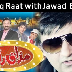 Jawad Bashir 1