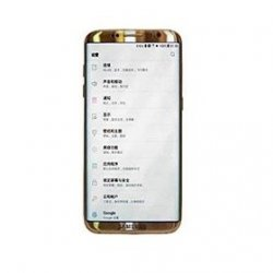 Samsung Galaxy S8 Plus Main Image
