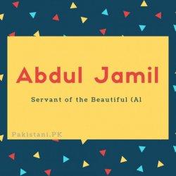 Abdul Jamil