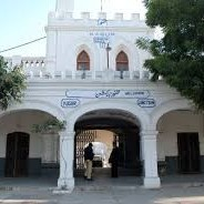 Kasur Junction Railway Station - Complete Information