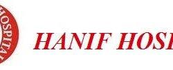 Hanif Hospital & Diagnostic Centre (Pvt) Ltd Logo