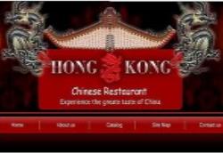 Hong Kong Chinese Logo