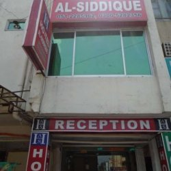 Hotel Al Siddique Outside Area