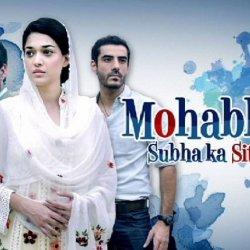 Mohabat Subh Ka Sitara Hai 001