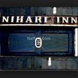 Nihari Inn Logo