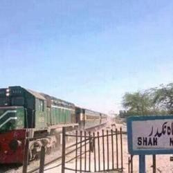 Shah Nikdur Railway Station - Complete Information