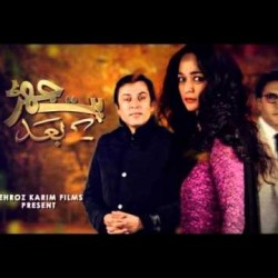 Pathjar Ke Baad - Full Drama Information